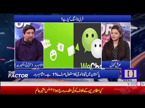 Lean how to make money online in Pakistan without investment