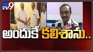 TDP incharge Aravind Babu gives clarity on party change: Guntur - TV9
