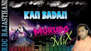 Kali Badali MORUDA Mix | Rajasthani SUPERHIT DJ Song | Sukhdev Ramsnhehi Nagour | New Mp3 Song
