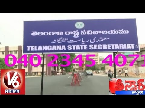 People calls to Telangana CMO office toll free number for enquiries - Teenmaar News