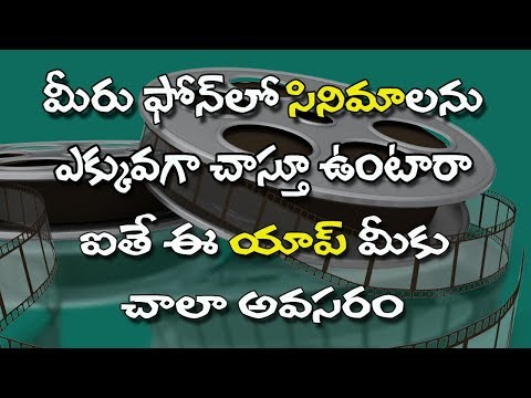How to download telugu movies with HD quality