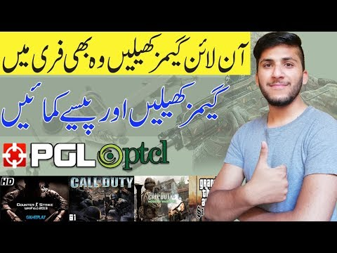 Pakistan Gaming Lounge (PGL) - How to Create A Free Account on PGL
