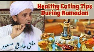 Healthy Eating Tips During Ramadan | Mufti Tariq Masood | Islamic Group