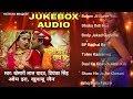 Download बलम जी लव यू - Balam Ji Love You #Bhojpuri - #JukeBox Audio - #Khesari Lal Yadav, Kajal Raghwani MP3,3GP,MP4