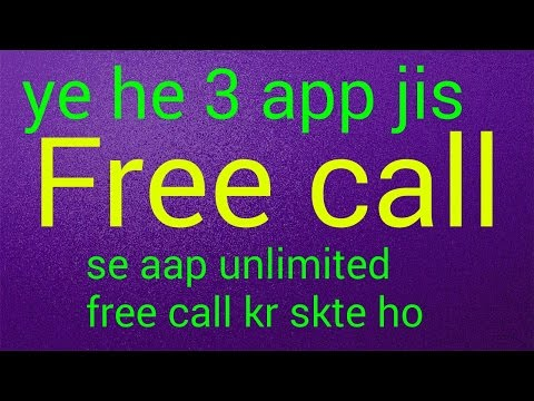 Free call from internet to mobile in world hindi urdu
