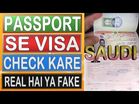 Check Visa By Passport Number Real/Fake || Hindi Urdu || Saudi Arabia || Gulf Life