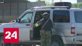 Download Как ОПГ в Ингушетии взяли под контроль весь регион - Россия 24 Video