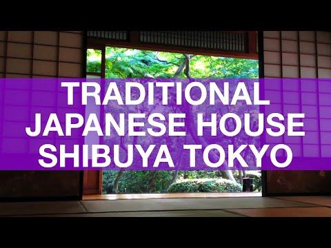 Traditional Japanese House at Shibuya, Tokyo [iPhone 4S/HD]