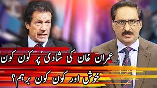 What Politicians Says About Imran Khan's Third Marriege? | Kal Tak With Javed Ch