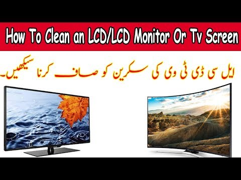 How To Clean An LCD/LED Monitor Or Tv Screen!How To Clean Lcd Tv Screen At Home