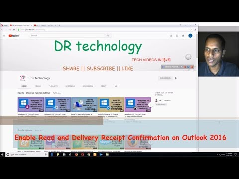 Enable Read and Delivery Receipt Confirmation on Outlook 2016 | Easy Tutorials In Hindi