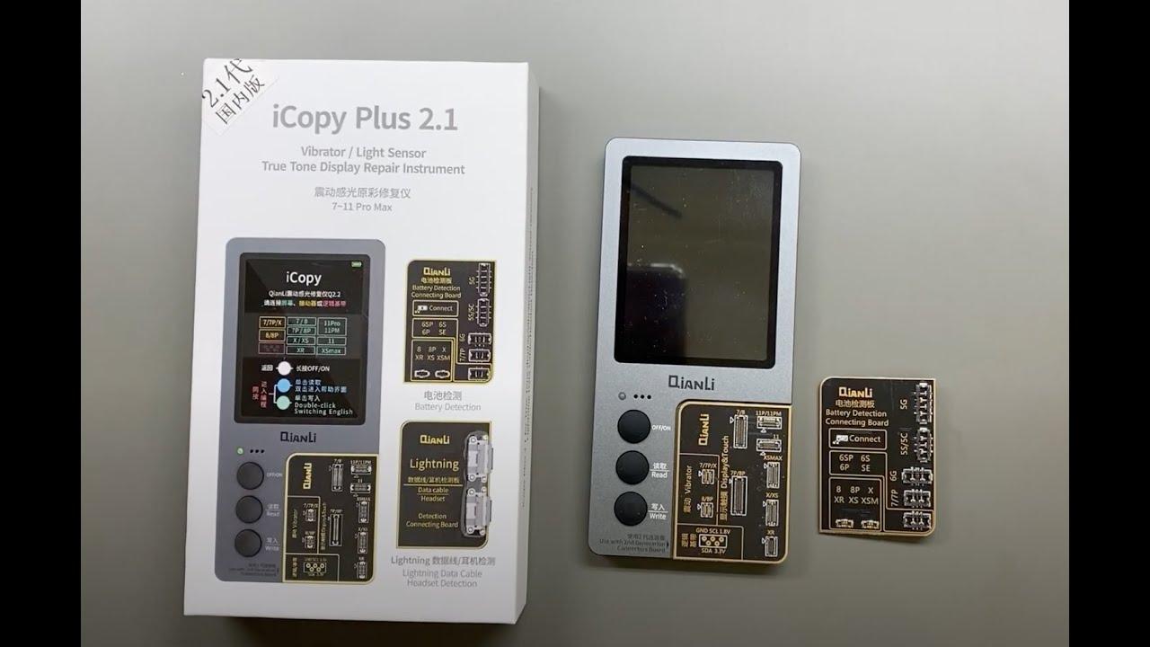 iCopy Plus 2.1 Overview