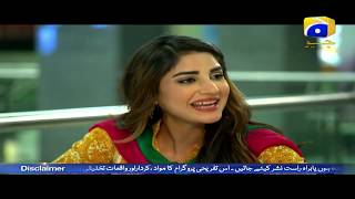 Mera Ghar Aur Ghardari - Episode 13 Best Moments | HAR PAL GEO