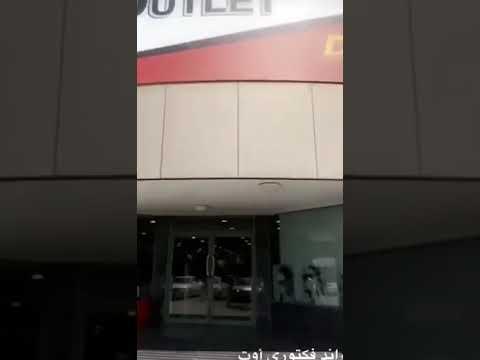 Factory outlet Dubai