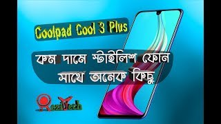 coolpad+cool+3+review Videos - 9tube tv