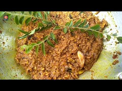 Raw Tamarind Pickle //Pachi Chinthakaya Pachhadi  ( పచ్చి చింతకాయ పచ్చడి )By Sri Tv