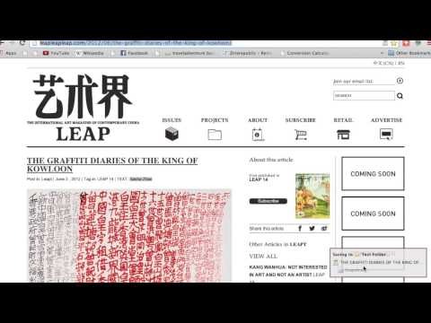Video 5: Obtaining bibliographic information from a website