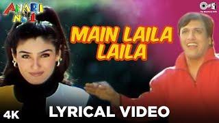 Main Laila Laila Lyrical - Anari No 1 | Govinda, Raveena Tandon | Abhijeet, Jaspinder Narula