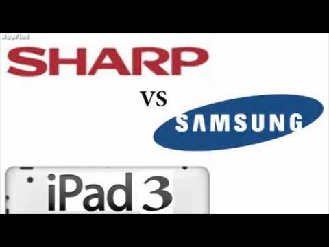 iPad 3 LCD Panels by Sharp - LEAKED