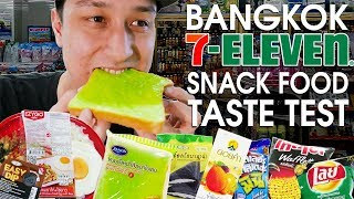BANGKOK 7-11 SNACK FOOD TASTE TEST - Strange Snacks in THAILAND 2018
