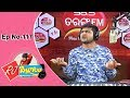 RJ Bunty Phasei Dela Ep 117 | Funny Odia Prank Show | Tarang Music Mp3