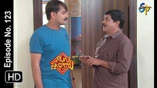 Naalugu Sthambalata | 19th June 2019 | Full Episode No 123 | ETV Telugu