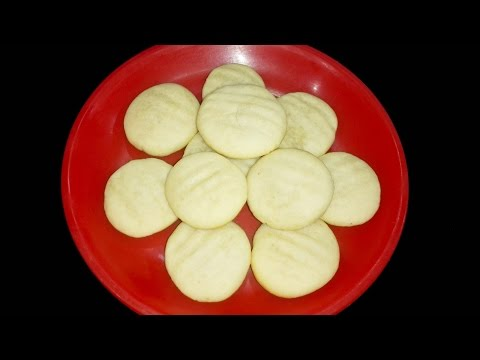 Butter Cookies || Basic Butter Cookies without Oven