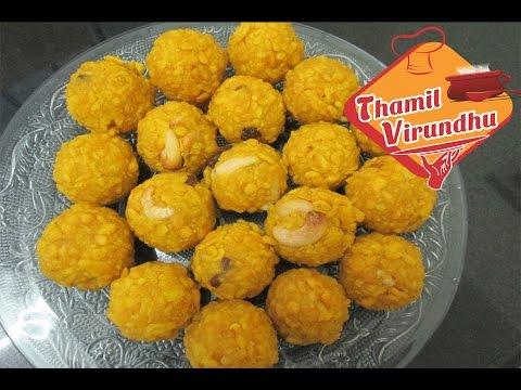 Boondi ladoo sweet in Tamil - பூந்தி லட்டு செய்முறை -  Motichur laddu in tamil