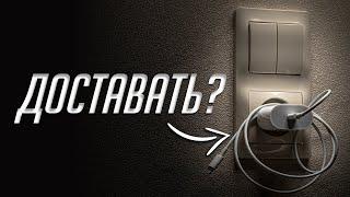 Нужно ли отключать зарядное устройство из розетки?   ТехРазбор №17