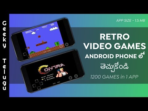 How To Get Retro Video Games On Any Android Phone | Telugu | Geeky Telugu