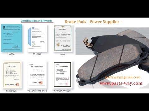 Auto Parts ~  Power Supplier ~