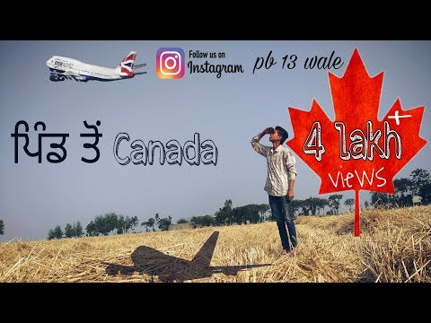 Pind to Canada latest short Punjabi movie 2018