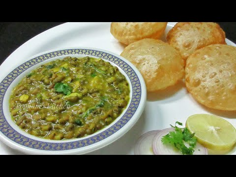 Whole Moong Dal Curry/Green Gram Recipe  - Gujarati Style Moong Dal Recipe - How to cook Moong Dal