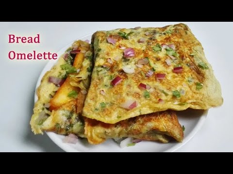 Bread Omelette Recipe || Bread Omelet || Breakfast & Snack Item