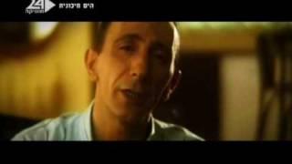 שמעון בוסקילה - את המחר שלי