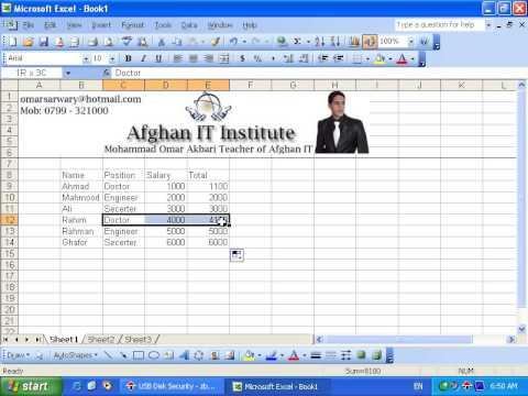MS Excel 2003 Part 11) Insert Menu in Dari / Farsi Omar Akbari