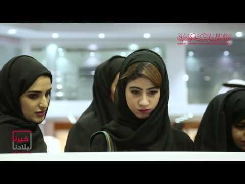 Insights of UAE Career Fair 2017