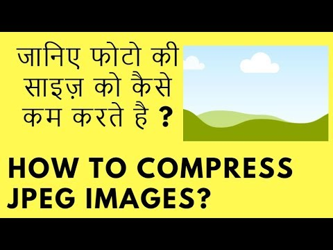 How to Compress Images / Photos   MB to KB   without losing Quality for Web (Hindi)