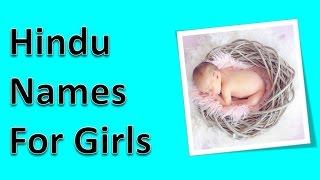 हिन्दू लड़कियों के सुन्दर नामो का संग्रह । Hindu Names For Girls
