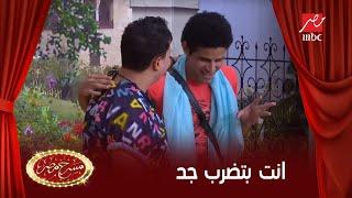 """كريم عفيفى """"البلطجى"""" يضرب حمدى المرغنى بالقلم، وحمدى : انت بتضرب بجد"""