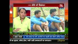 India vs Australia, 3rd T20I At Hyderabad