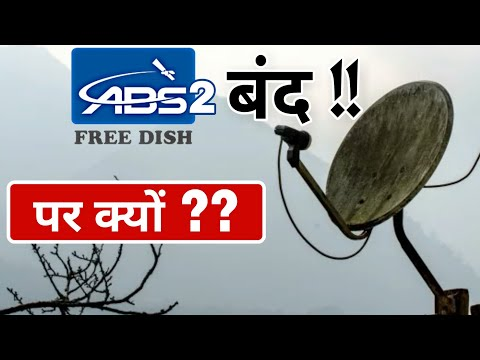 ABS2 बंद | ABS2 75°E Closed Now|No More FTA Indian Channel On ABS2|ABS2 Blocked By Indian Government