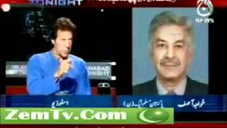 Stupid Khawaja Asif butumeezi with imran khan