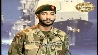 Defence Day Show 2011 (Hum Aik Hain) Promo - Pakistan Army.