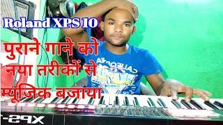 Roland XPS 10 ME TONE katanepar kya kare technical pradip - The Most