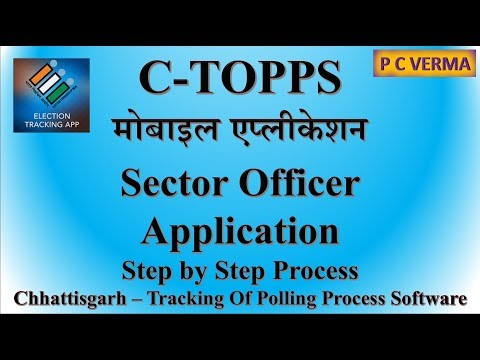 C-TOPPS MOBILE APPLICATION SECTOR OFFICER - ELECTION COMMISSION SOFTWARE - P C VERMA