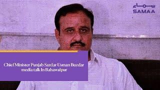 Chief Minister Punjab Sardar Usman Buzdar media talk In Bahawalpur   SAMAA TV