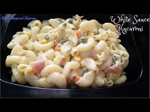 Creamy Macaroni In White Sauce | Yummy And Tasty New Style Macaroni | RECIPE #156