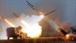 How Much Power is Russian MLRS Vs. U.S. MLRS. ? World 2017 !