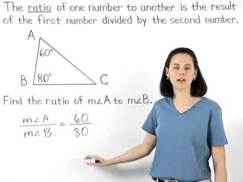 Math Ratios | MathHelp.com